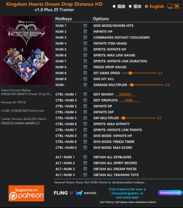 Kingdom Hearts Dream Drop Distance HD: Trainer +25 v1.0