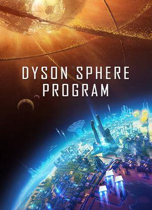 Dyson Sphere Program: Trainer +16 v0.6.15-v0.7.18 {FLiNG}